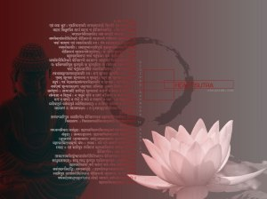 zenguide.com_wallpaper_heart_sutra_1024x768